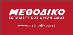 Large methodiko logo2