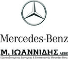 Large logo mercedes new