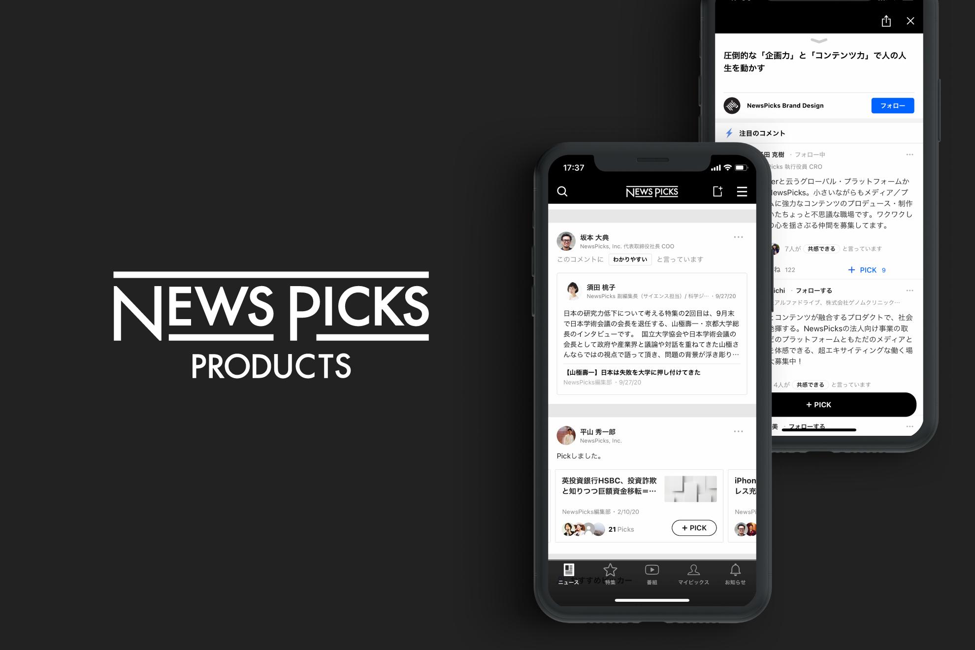 Picks news Marlins news: